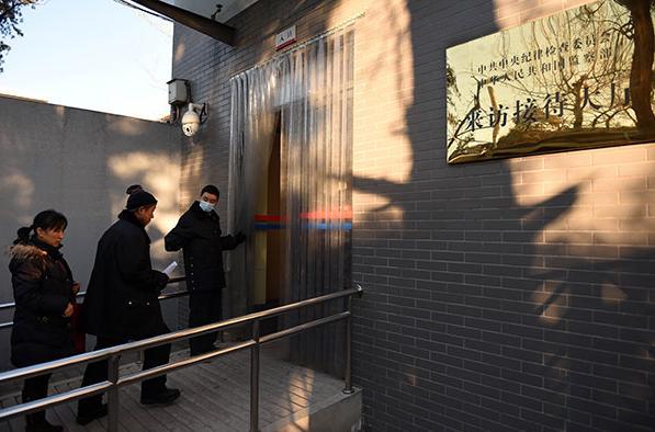 近距离:中央纪委信访室是如何受理举报的?