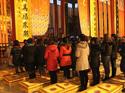 泉城新年祈福会全面展开 引爆济南旅游市场