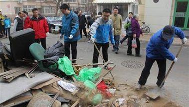 青岛开展六项治理义务奉献活动 1.5万市民参与