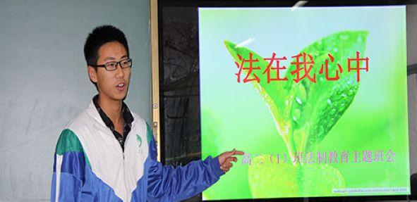 济南高新区实验中学:让法律为青春护航