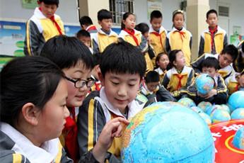 世界地球日:认识地球 保护地球