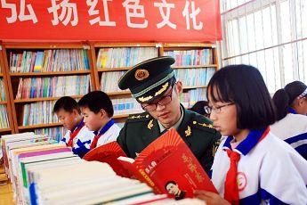 山东:读红色经典 迎世界读书日
