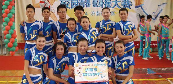 济南高新区实验中学社团活动