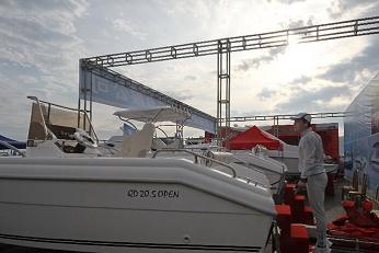 第十三届中国国际航海博览会在青岛开幕