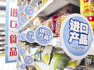 质检总局:上半年不合格进口食品中饮料类居首