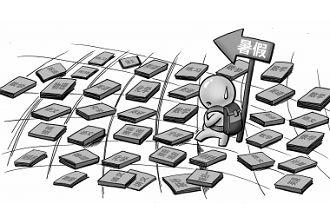 中国山东教育网|山东高考成绩查询录取查询招中国歌声初中生新图片