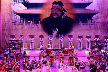 历史科学大会上演《孔府乐舞》