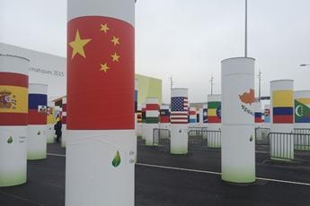 探访:巴黎气候变化大会中的低碳元素