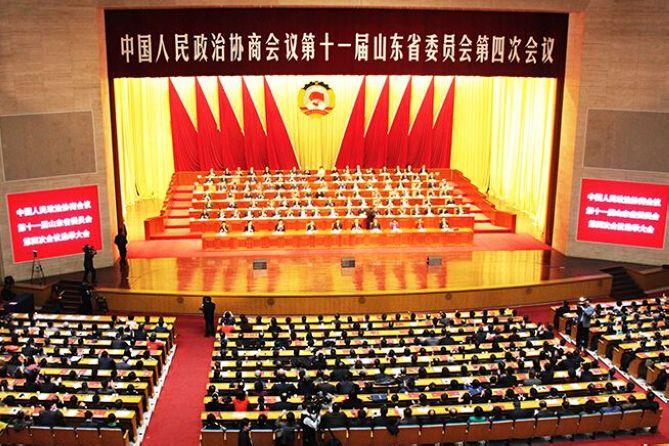 山东省政协十一届四次会议胜利闭幕(图)
