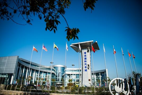 青岛前湾保税港区进口汽车销售企业已达86家