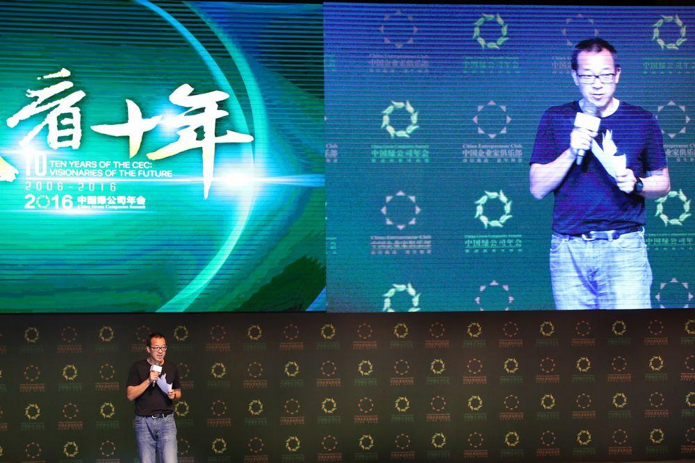 俞敏洪的山东表情:下一场革命发生在教育领域