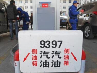 油价调价窗口今开启 或三连涨创年内最大涨幅