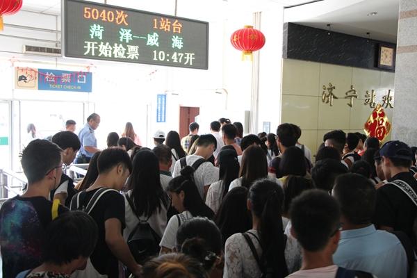暑假进入尾声 济宁火车站迎来返程高峰