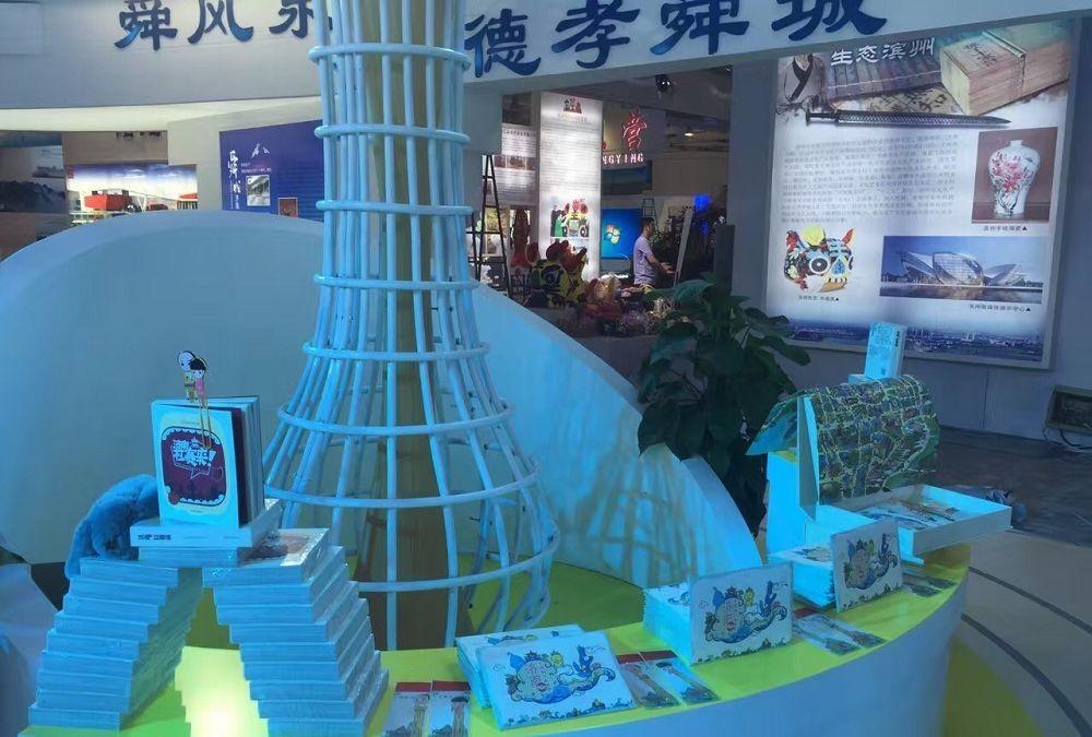 第六届山东文博会各城市展馆魅力尽显
