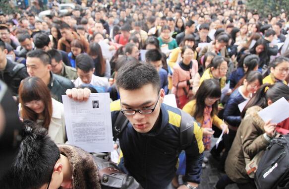 148万人最终通过国考报名审核 报名人数连续9年超百万