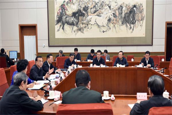 国务院党组召开会议 深入学习贯彻六中全会精神