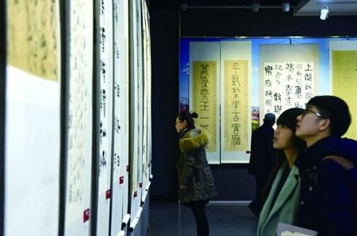 济宁市第六届青少年书法作品展举行
