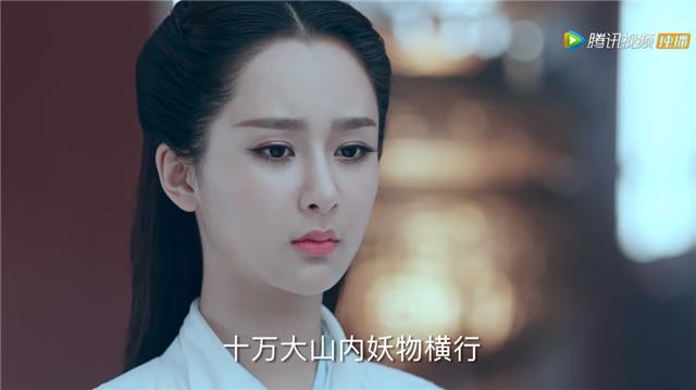 《青云志2》收官:碧瑶落泪疑复苏陆雪琪终一人