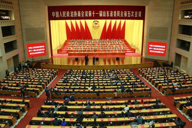山东省政协十一届五次会议闭幕
