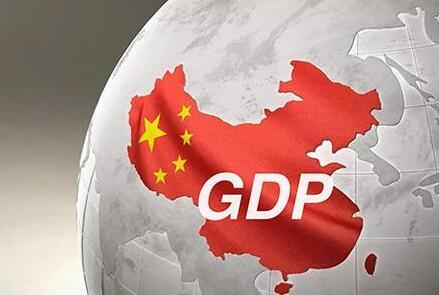 2017年GDP增速或将至6.6%