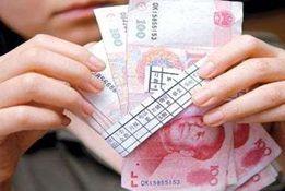 九省市这项工资标准上涨!影响六大权益