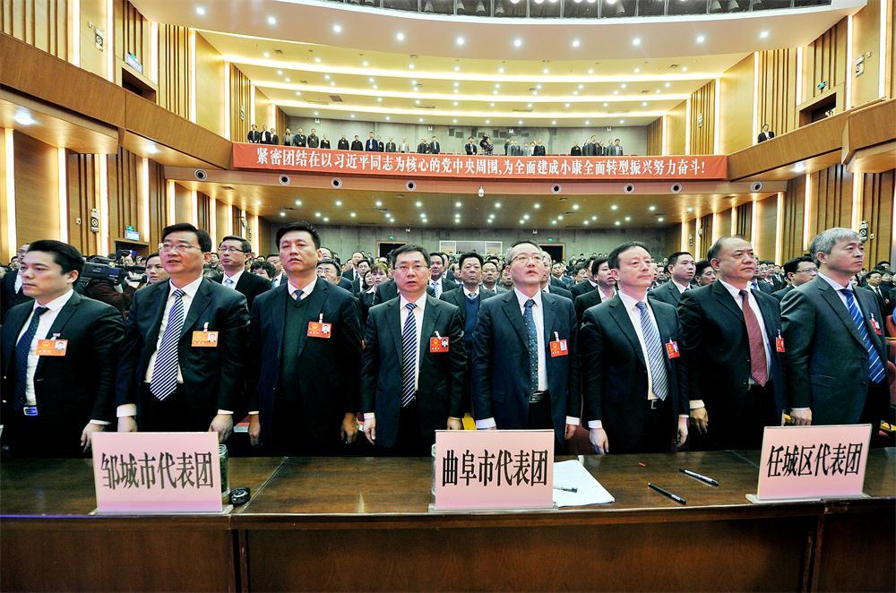 济宁市十七届人大一次会议胜利闭幕