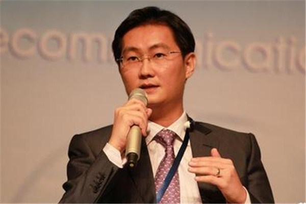 """马化腾:数字经济是中国的""""新丝绸"""""""