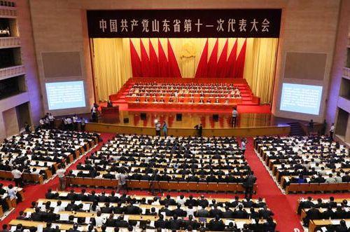 亿万先生第十一次党代会在济南开幕