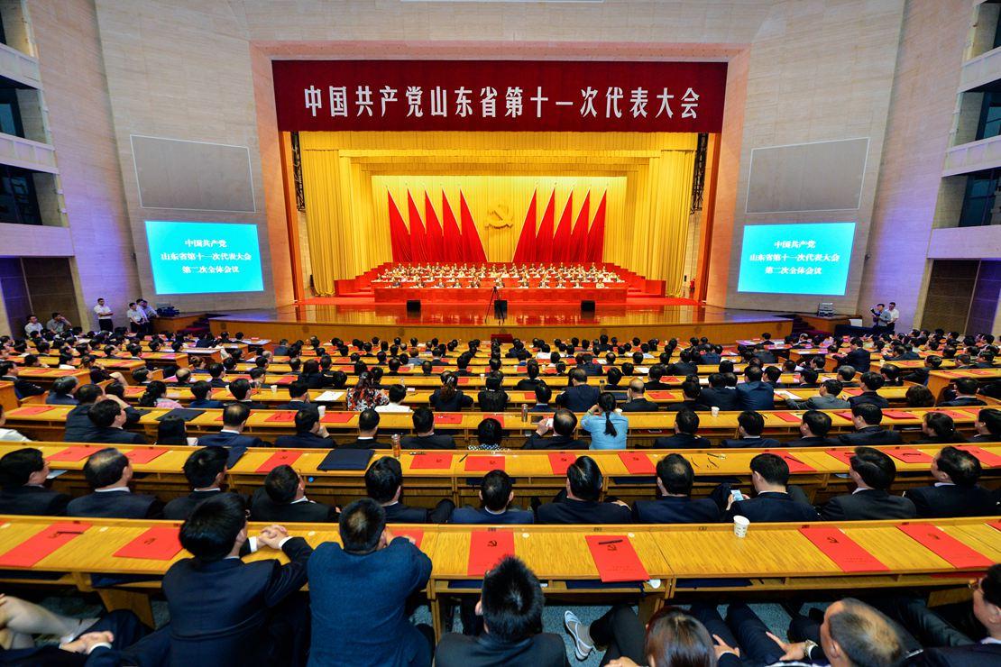 中国共产党亿万先生第十一次代表大会闭幕