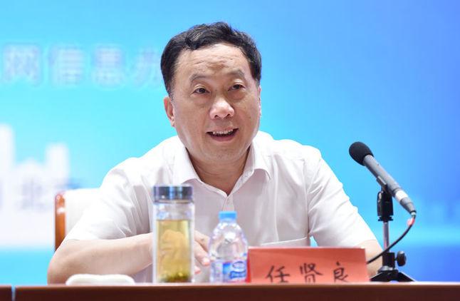 中央网信办副主任任贤良:构建风清气正的网络空间