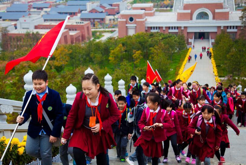 山东:中小学每学年安排集体研学旅行不少于2次