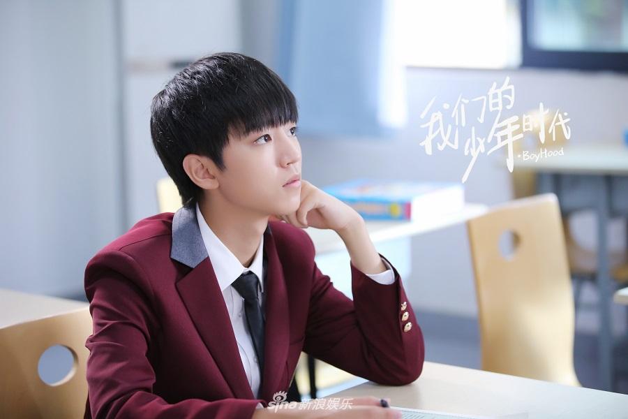 <br/>   王俊凯饰邬童。<br/>