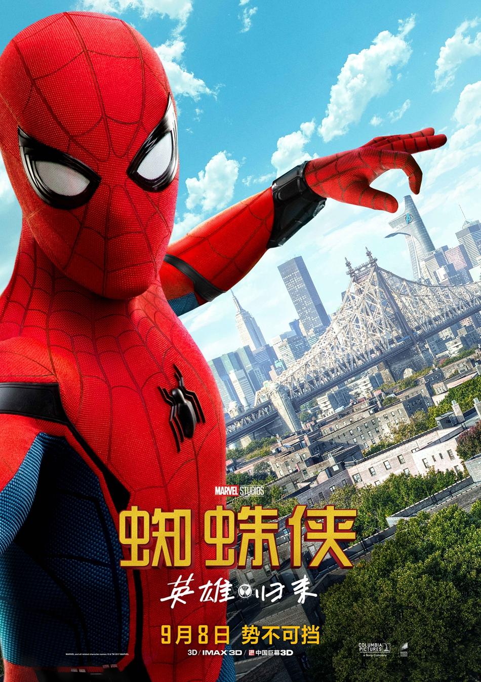 <br/>   《蜘蛛侠:英雄归来》发布了成长版海报,小蜘蛛开启自拍达人模式,飞檐走壁大秀摄影技术。<br/>