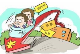 """机票酒店价格跳水 搭上暑假""""末班车""""错峰游捡实惠"""