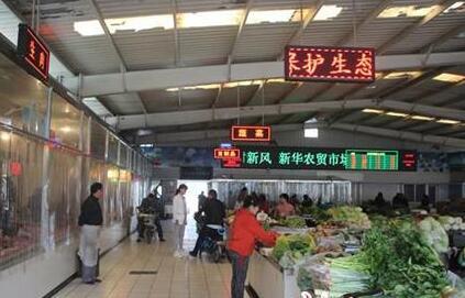 关于表彰济宁市城区农贸市场文明经营户的决定
