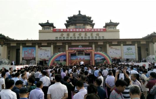 第十五届中国国际农产品交易会开幕 济宁企业入京参展
