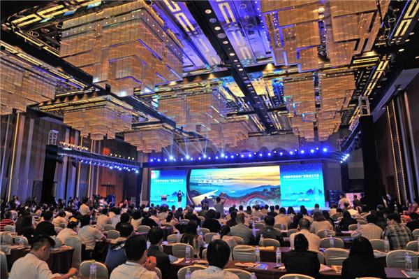 中国研学旅游推广联盟成立大会召开