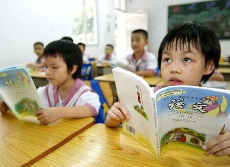 山东省基础教育教学成果项目重点培育评审工作顺利完成