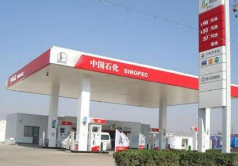 发改委:10月19日国内成品油价格不作调整