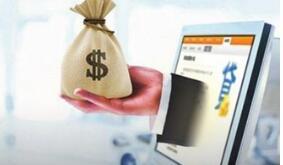 直指备受争议现金贷业务 网络小贷牌照审批被叫停