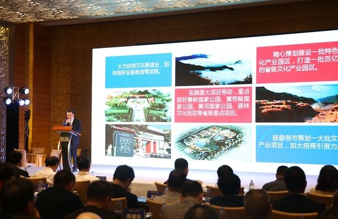 5年间增加300亿 文化产业成拉动陕西经济新引擎