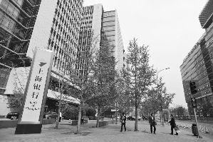 城市商业银行发展报告发布 规模和盈利保持稳健增长