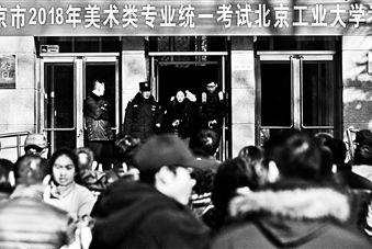北京:高招美术统考昨日开考 本月28日起可查分