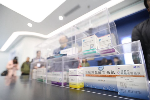 迫使进口靶向药降价六成 齐鲁制药用创新打破国外垄断