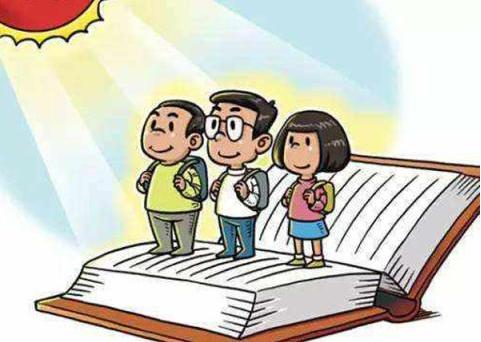 投入2242.3亿!山东发布2016年教育经费执行情况