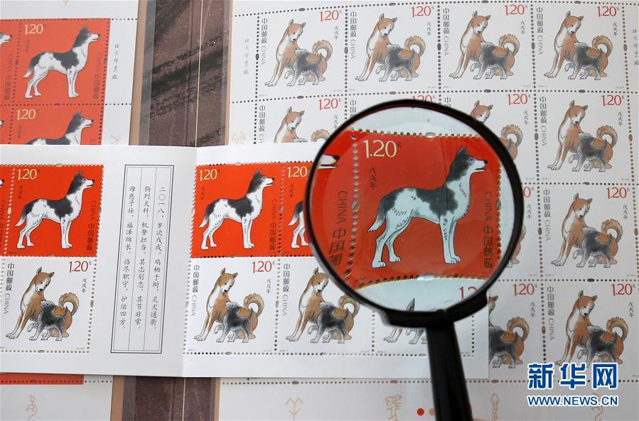 사진은 산둥성(山東省) 웨이팡시(潍坊市)에서 찍은 발행을 앞둔 &amp;lsquo;무술년&amp;rsquo; 개 띠 우표이다. 중국 우정은 1월5일, 무술년 특별 우표 한 세트 2매를 발행할 예정이고 우표 내용은 각각 &amp;lsquo;취안서우핑안(犬守平安)&amp;rsquo;과 &amp;lsquo;자허예싱(家和業興)&amp;rsquo;이라고 밝혔다.<br/>
