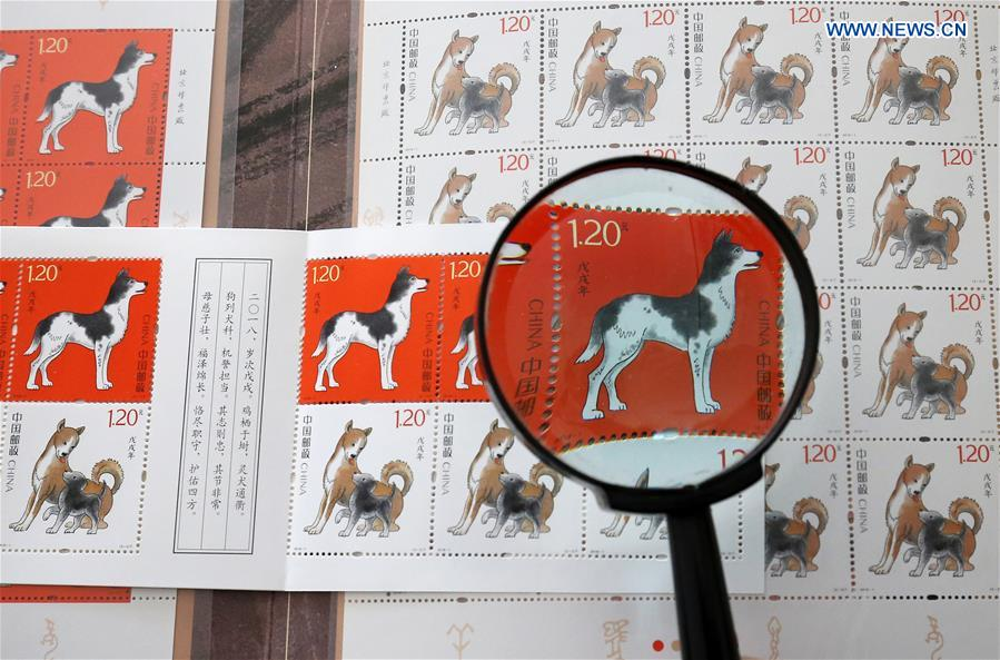 Photo taken on Jan. 3, 2018 shows a set of zodiac stamps ready to be issued for the upcoming Year of the Dog in Weifang, east China's Shandong Province. China Post will issue a set of special zodiac stamps for the Year of Dog with two different designs this Friday. (Xinhua/Zhang Chi)<br/>