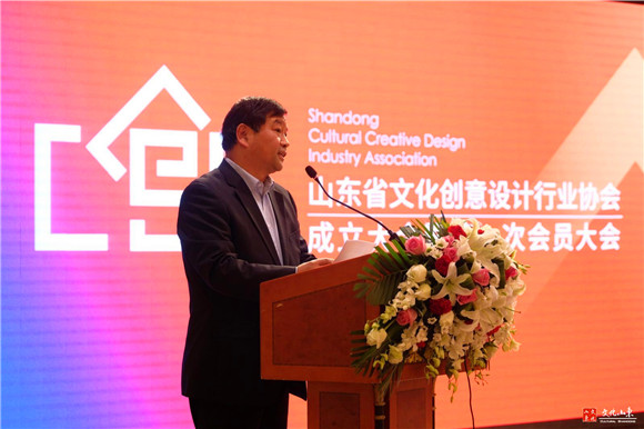 Shandong sets up cultural creative design industry association