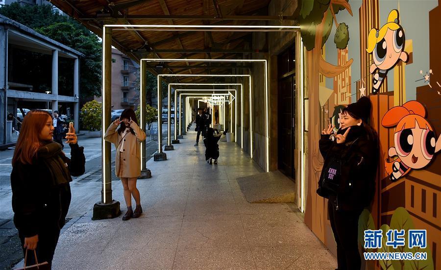 歴史的建築物が文化クリエイティブパークに 台湾地区