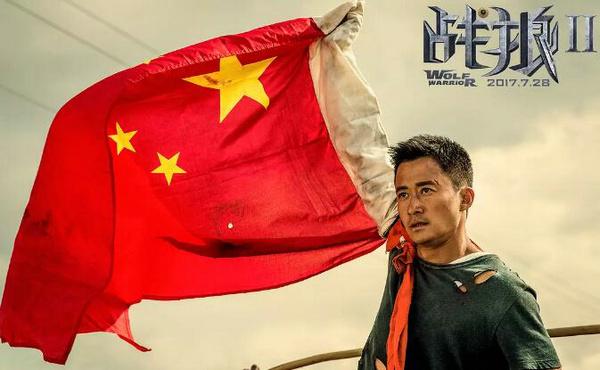 2017年中国电影 市场与观众共赴征程
